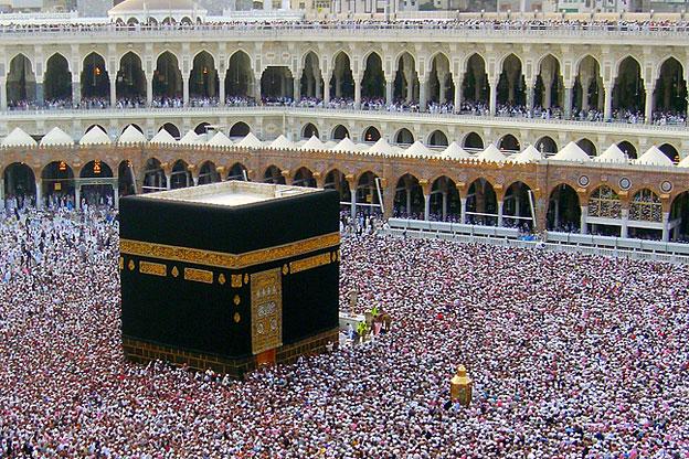 Fillimet (Origjina) e Islamit