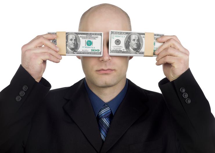 Çfarë është Materializmi?