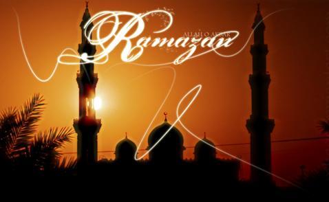 Çfarë është Ramazani ?